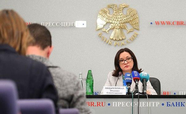 В России появятся банкноты в две тысячи и двести рублей