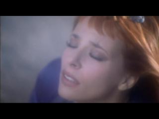 Милен Фармер\  Mylene Farmer - LAme Stram-Gram  1999