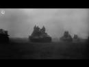 World of Tanks. Курская дуга. Решающая танковая битва