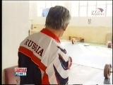 staroetv.su / Сборная России (Спорт, 2004) Давид Ригерт