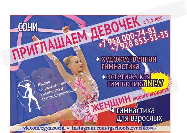 Советская музыка для гимнастики