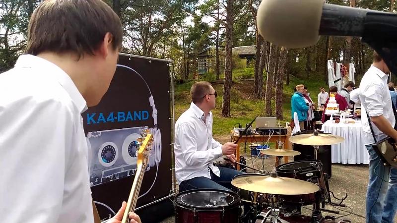 Кавер-рок-группа *КА4-BAND*