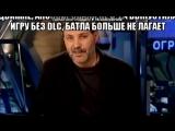 С моей стены под музыку Чебоза feat.П.Чехов - Ритмы окон. Picrolla