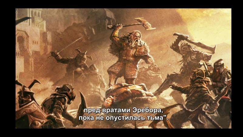 Финал истории Даина Железностопа