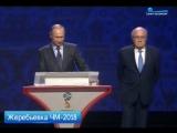 Путь в Россию 2018-го: как прошла жеребьевка чемпионата мира по футболу