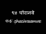Hindi lesson •12• Numbers 91-100