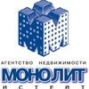 Агентство Недвижимости Монолит Истейт