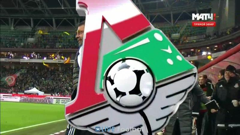 Локомотив Москва 2-0 Зенит | РФПЛ 2015/16 | Тур 15 | Обзор матча