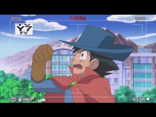 Покемон 14 сезон 38 серия