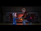 Песня Анны из мультфильма Холодное Сердце (2013)