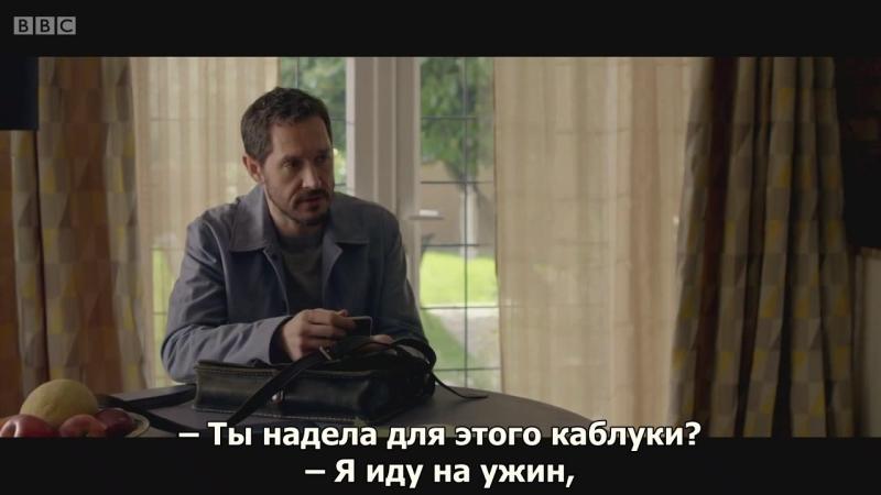 [rus sub] Doctor Foster | Доктор Фостер – Episode 3 [S01E03, 3 серия]