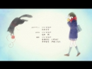 [0+] Kanojo to Kanojo no Neko: Everything Flows | Она и ее кот: Всё меняется | 4 серия | [Joyni ! & Mr. KroK] [JWA Project]