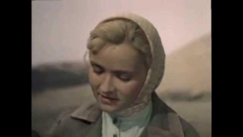 Не смотри на то что отзвенели отшумели вешние деньки Романс из к ф Огненные вёрсты 1957 г