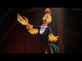 Крутые Яйца/ Un gallo con muchos huevos (2015) Дублированный американский трейлер