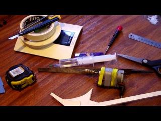Инструменты клеи и материалы. Для постройки Радиоуправляемой модели самолета.