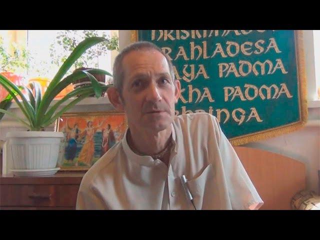 Утрата соответствия - Виктор Савельев (Вайшнава Прана дас)