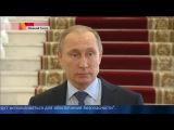 Путин: США и Турция ответят за сбитый самолет по закону военного времени