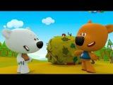 для детей мультфильм 2015   Ми Ми Мишки полный