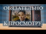Новый увлекательный ролик проекта Общее дело!