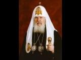 Патриарх Алексий II. Наследник Святой Руси. Фильм Олега Ракутько. 2008 г.