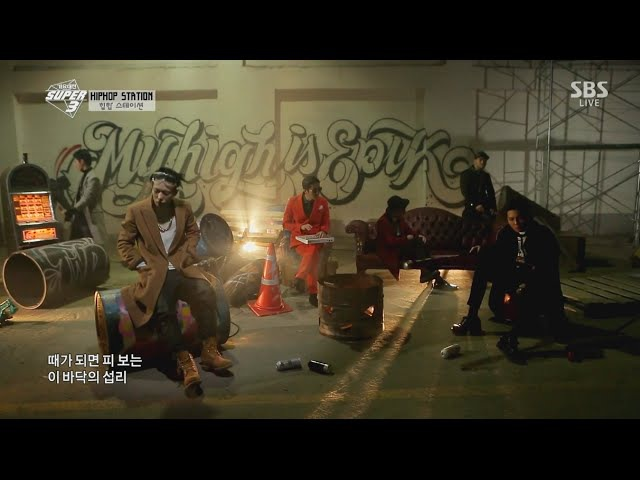 EPIK HIGH - BORN HATER(ft.MINO,BOBBY,B.I) 헤픈엔딩(HAPPEN ENDING)(ft.김유정) in 2014 SBS Gayodaejun