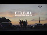 RED BULL | WE ARE THE FAMILY