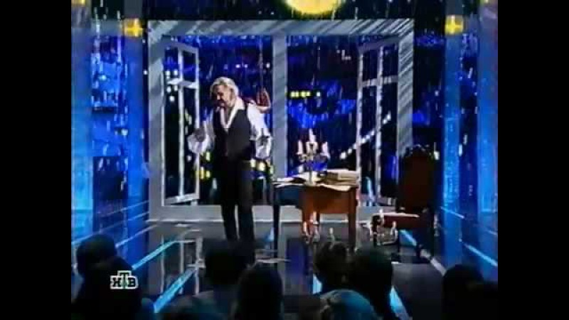 Анатолий Алёшин Сумасшедший дождь Суперстар 2008