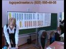 Кубики Зайцева семинар в Логопед Мастер