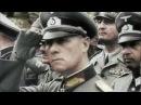 Вторая Мировая война в цвете. 3 серия