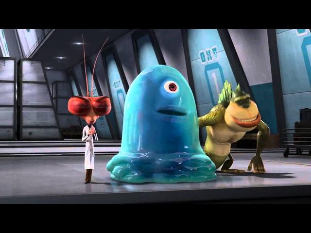 Монстры против пришельцев - Большой отрыв Боба