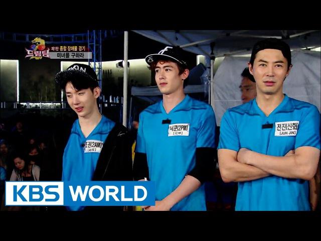 Lets Go! Dream Team II | 출발드림팀 II Korea-China Dream Team, part 1 (2015.10.08)