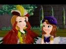 София Прекрасная - Четвертый лишний - Серия 25, Сезон 1 | Мультфильм Disney про принце