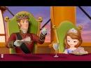 София Прекрасная - Король-пекарь - Серия 21, Сезон 1 | Мультфильм Disney про принцесс