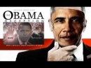 Обман Обамы | The Obama Deception: The Mask Comes Off (2009)