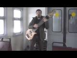 Pulse Of The Earth  Уличный музыкант Василий Чернов  12 струнный БАС 01.02.2015