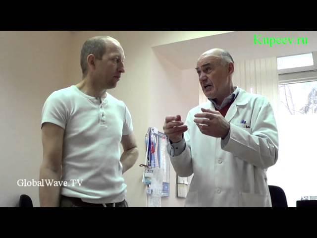 Гломерулонефрит не приговор - Эффективность метода ФитоЛазероФорез - Глобальная Волна
