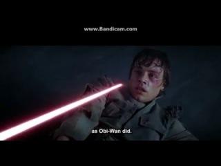 Люк, я твой отец [Star Wars]