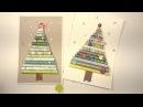 Как сделать новогоднюю открытку с елкой Скрапбукинг с детьми Aida Handmade
