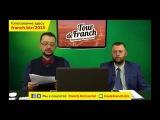 """Премия """"Франшиза 2015"""" (franch.biz) с участием франшизы компании """"Персональное решение"""""""