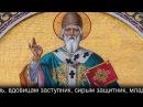 ☦Молитва о богатстве материальном и духовном, благополучии и здравии☦