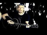 Nickelback - If Today Was Your Last Day OFFICIAL VIDEO