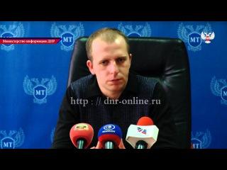 В 2016 году в Донецке откроют новый автовокзал