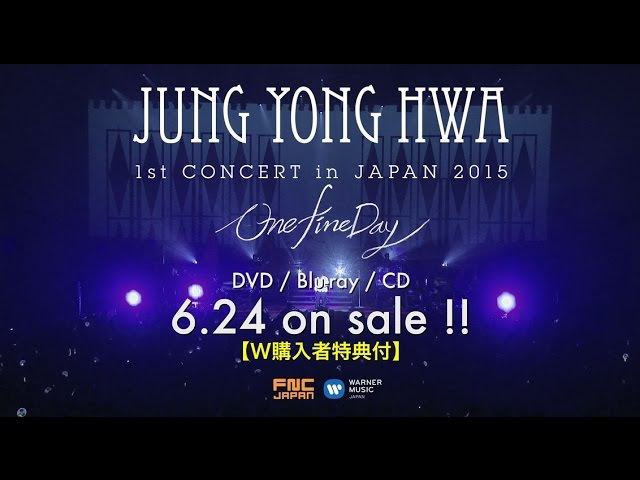 "ジョン・ヨンファ from CNBLUE JUNG YONG HWA 1st CONCERT in JAPAN One Fine Day"" LIVE DVD Blu ray ダイジェスト"