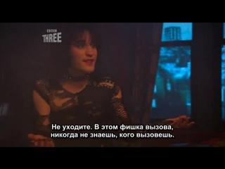 The Mighty Boosh - s02e03 Nanageddon [rus sub]