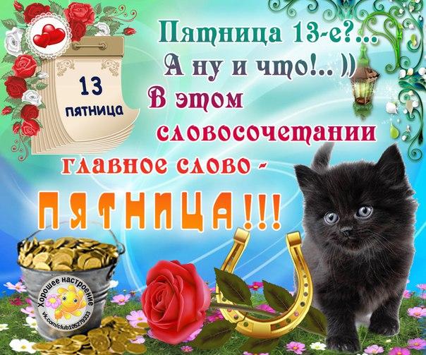 http://cs628816.vk.me/v628816206/1e4f8/QM_sKYRfYrw.jpg