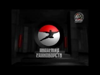 Русская стенка на телеканале БОЕЦ