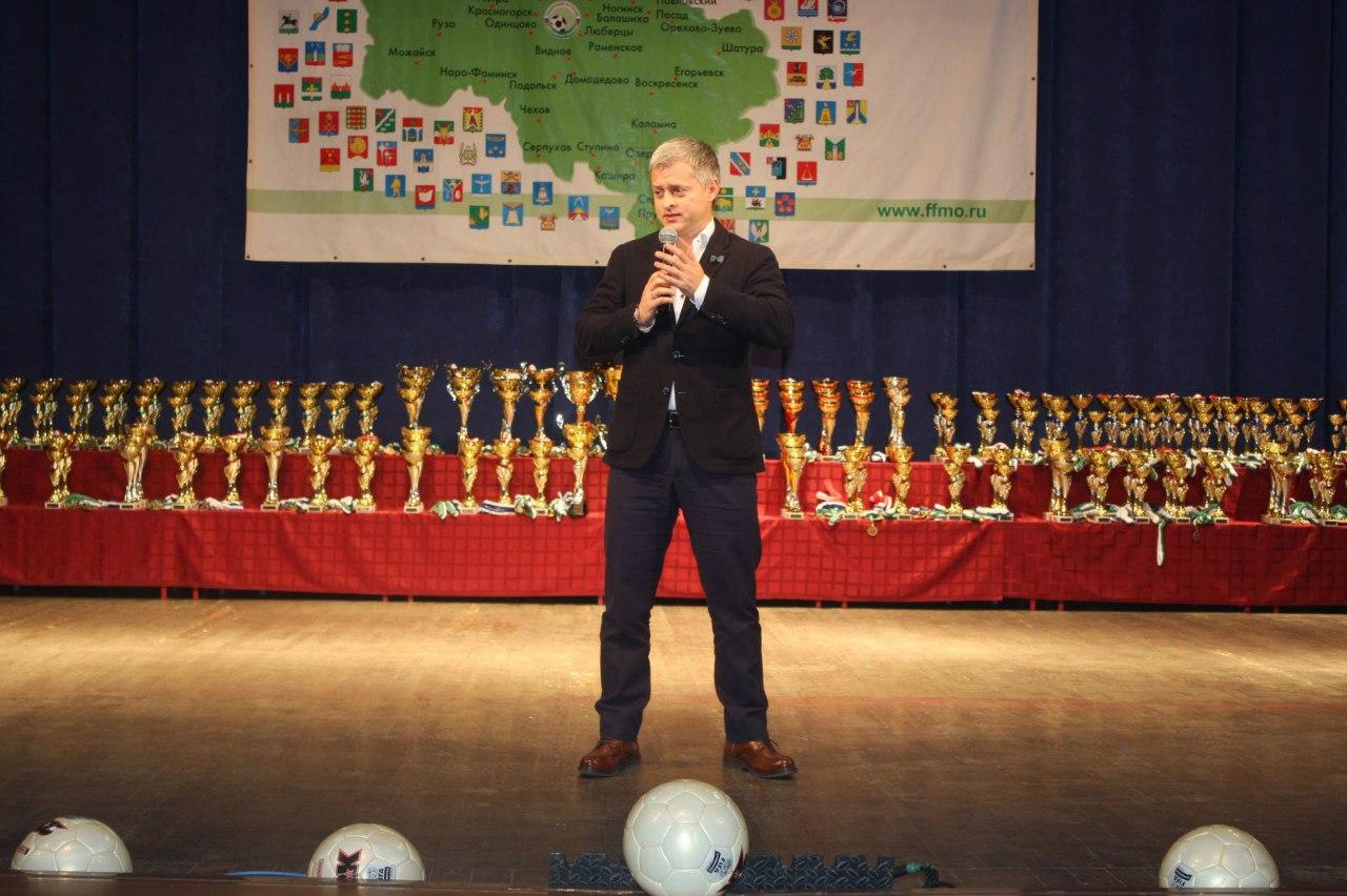 Награждение в Мытищах команд и номинантов Московской области по итогам футбольного сезона 2015 года