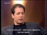 Обсуждение после выхода фильма Мартина Башира