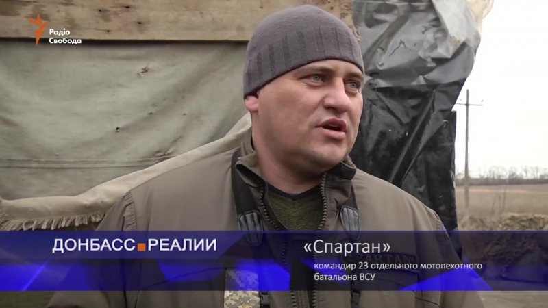 900 метрів розділяють позиції українських військових і сепаратистів поблизу Комінтернова