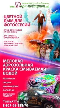 Планета Фейерверков г Красноярск Сигнальная
